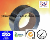 ベストセラーHVACのセクターのための補強されたアルミニウムダクトホイルテープ