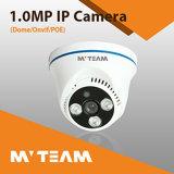 IRの切口が付いている学校の監視720pのドームCCTV IPのカメラ