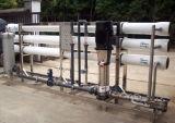 Kyro-2t / H calidad estupenda FRP recipientes a presión Costo Dow membrana Planta de Agua Mineral RO
