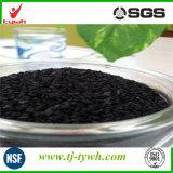 Активированный уголь напудренный химической формулой
