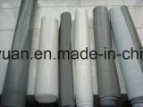 Shandong Weifang에서 강화된 PVC 방수 처리 막 없음