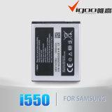 Samsung I550のための高容量電池