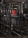 Máquina de rellenar del tarro Full-Automatic 5-Liter de la serie