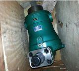 10scy14-1b Hydraulic Oil Pump Plunger Pump