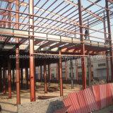 欄干の壁および中二階が付いている速い構築の鉄骨構造の建物