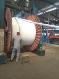Силовой кабель изолированный XLPE/PVC высоковольтный