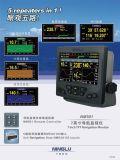 Репитер 5 каналов, монитор навигации, Nmea0183 входной сигнал, поставщик монитора навигации