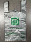 スーパーマーケットのための印刷された再生利用できるHDPEのTシャツの一重項のベストのキャリアのショッピング・バッグ