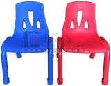 유치원 Kids Chair 또는 Plastic Kids Chair/Children Chairs/Kids Furniture