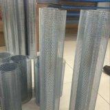 Edelstahl-perforiertes Metallgefäß/-rohre
