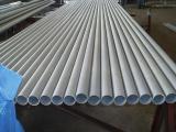 ASTM 니켈 합금 이음새가 없는 관