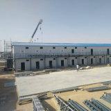 クウェートの低価格の労働者のキャンプ