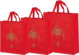 비 길쌈된 PP 선물 부대, 끈달린 가방 (13031502)