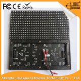 SMD RGB中国の工場からのフルカラーのLED表示モジュールP4