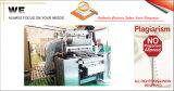 묵 사탕 기계 (K8019009)