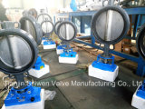 Electric Actuator Wafer Butterfly Valve with Stainless Steel Disc