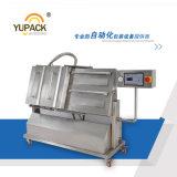 Машина упаковки кожи Yupack автоматическая/машина вакуума кожи для еды