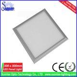 Super helles 300X300mm 12W quadratisches LED Deckenverkleidung-Licht