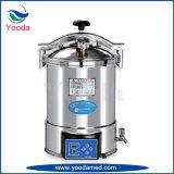 Sterilizer Heated elétrico ou do LPG do aço inoxidável do Portable