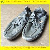 Используемая фабрика Китая людей ботинок