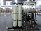 給水系統のためのFRP圧力タンク
