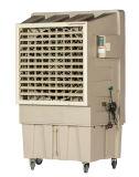 Испарительный охлаждающий вентилятор OFS-12B охладителя воздуха охладителя воздуха портативный