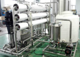 地下水の処置システム/プラント