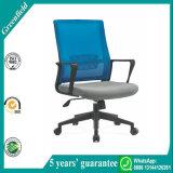 가구를 위한 현대 새로운 디자인 경쟁가격 고품질 메시 회전대 업무 의자 사무실 의자