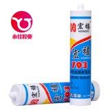 Sigillante resistente all'intemperie neutro del silicone (HX-793)