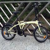 250W電気自転車を折る2017 20inch