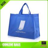 非編まれたシルクスクリーン袋(KLY-NW-0077)の安い価格