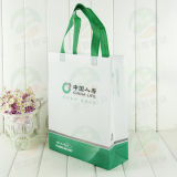 3D Non Woven Fashion Bag con lo PS Coating (MY-061)
