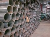 ERWの炭素鋼の管