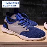 Тапка идущих ботинок самых последних людей способа подгоняет оптом (MB9028)
