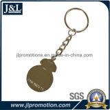 柔らかいエナメルの良質の高品質の金属Keychain
