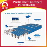 Nueva hoja de la azotea de la resina del PVC del azulejo 2016 hecha en China