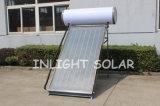 Haute Qualité Panneaux solaires chauffe-eau Fabricant