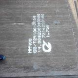 열간압연 착용 저항하는 강철 플레이트