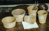 polpa grezza delle tazze di carta 1005 di 6oz-20oz Brown