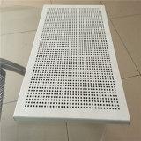 Panneau de plafond en aluminium perforé de nid d'abeilles (HR64)