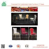 椅子の食堂の椅子のホテルの贅沢な食事の椅子を食事する木製デザイン