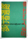 Циновка Gw8004 зеленого прохода фабрики резиновый с сертификатами ISO9001