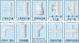 회색 PVC-U 물 공급 관이 PVC 수관에 의하여 값을 매긴다