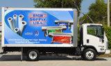 防水ポートフォリオのフォトギャラリーボックストラックの覆いをカスタム設計しなさい