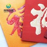 Impressão de papel vermelho contendo dinheiro como presente para o melhor desejo