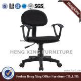 Gewebe-Stuhl/Arm-Stuhl/Computer-Stuhl