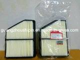 Воздушный фильтр новой модели желтый для Honda Civic (17220-5BA-A00)