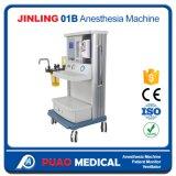 換気装置を搭載する医学の麻酔機械