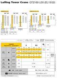 Qtz160le6 (EL15/22)水平寄せタワークレーン6t