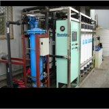 食糧および飲料の浄水システム